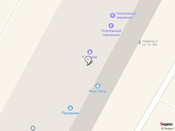 Магазин одежды на карте Ставрополя