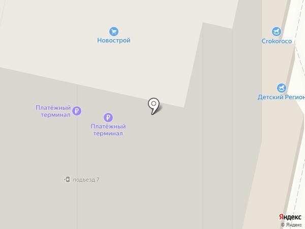 Волд Трансфер на карте Ставрополя