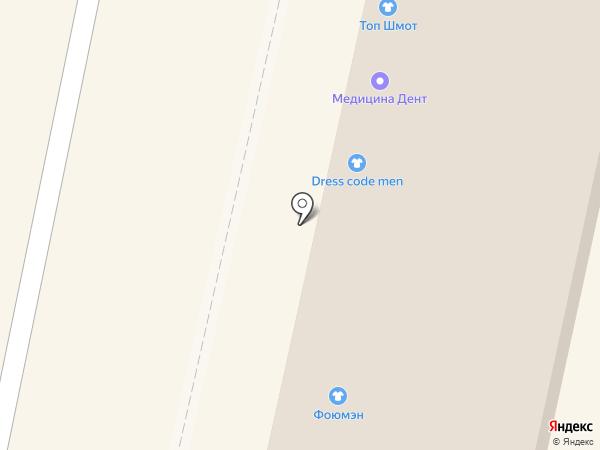 ВиКинг на карте Ставрополя