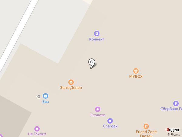 DONER KEBAB на карте Ставрополя
