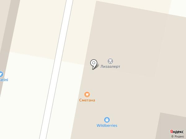 Смитана на карте Ставрополя