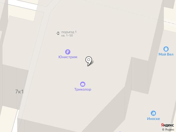 Авто Деталь на карте Ставрополя