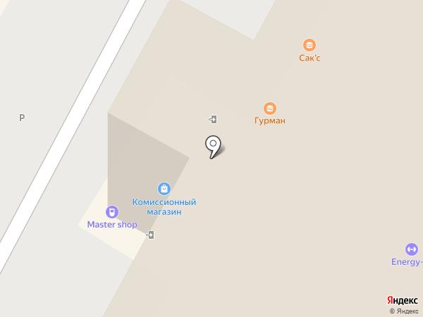 Автоэкспертная компания на карте Ставрополя