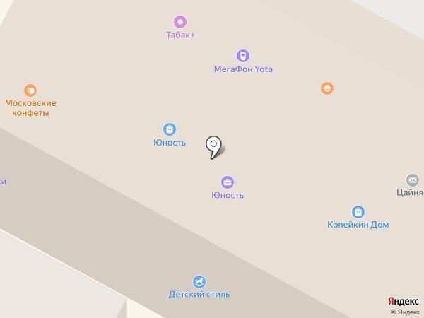Аквариум на карте Ставрополя