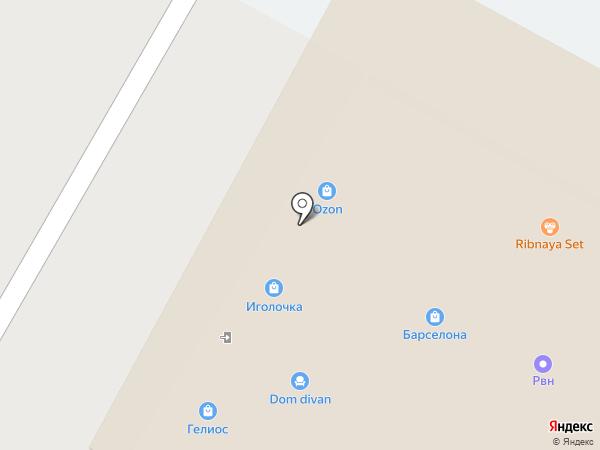 Сервисная компания на карте Ставрополя