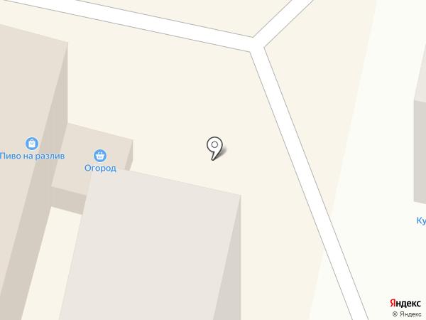 Магазин бытовой химии на карте Ставрополя