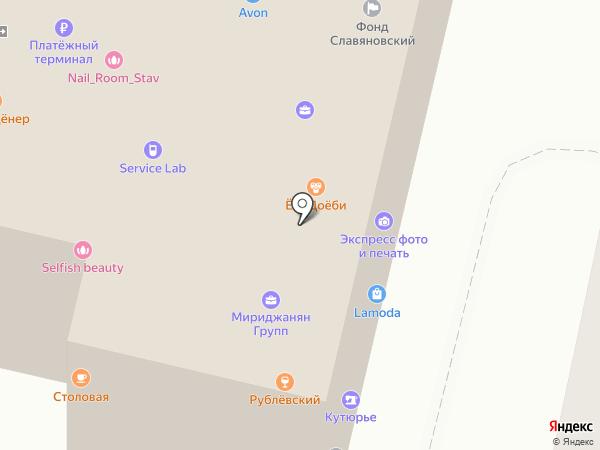 Ателье по ремонту одежды на карте Ставрополя