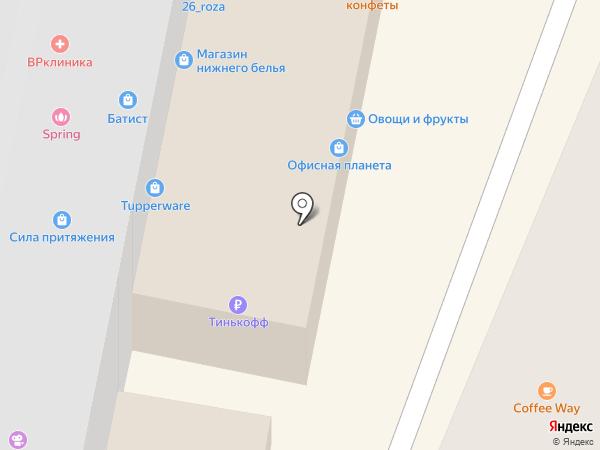 Аптека.ru на карте Ставрополя