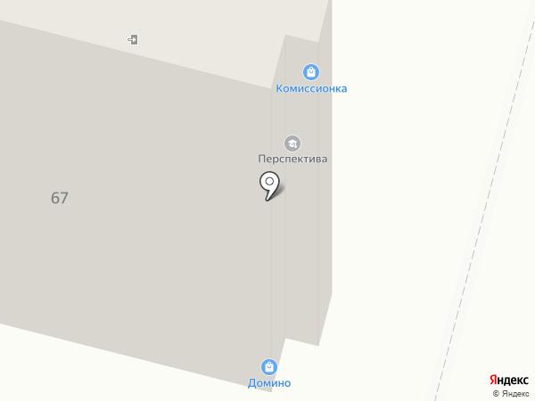 ПЕРСПЕКТИВА, ЧОУ на карте Ставрополя
