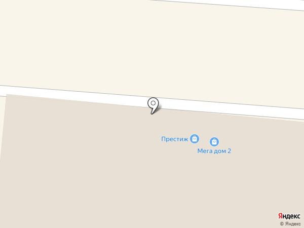 Магазин люстр на карте Ставрополя