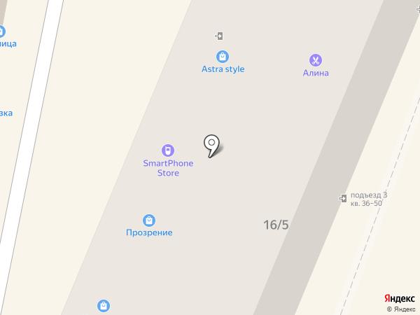 Алина на карте Ставрополя