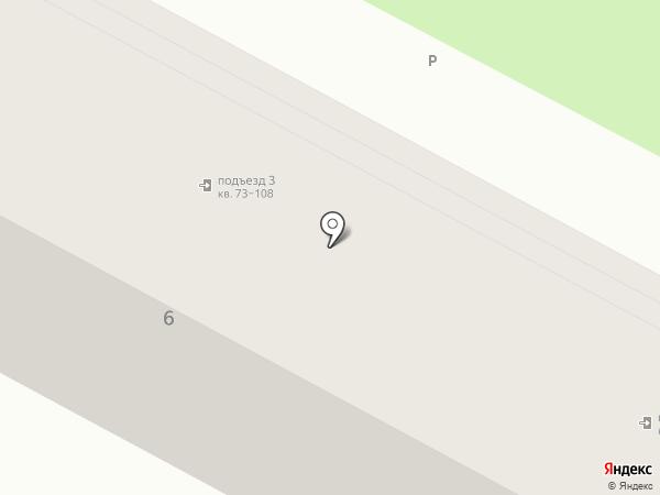 Пристань на карте Ставрополя