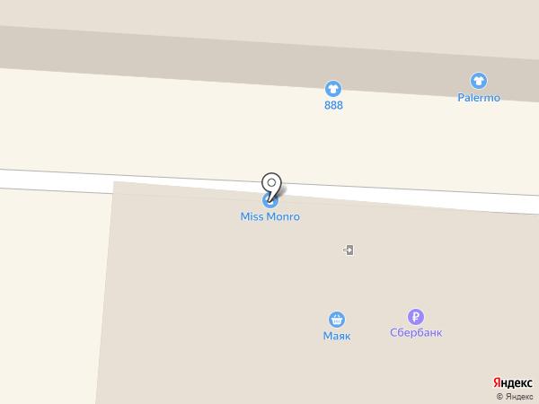 Магазин джинсовой одежды на карте Ставрополя