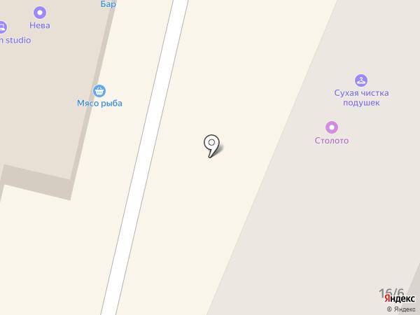 New Sim на карте Ставрополя