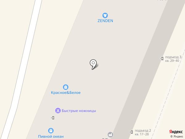 Real Mobile на карте Ставрополя