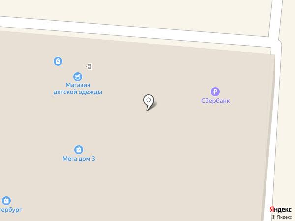 Магазин товаров для дома на карте Ставрополя