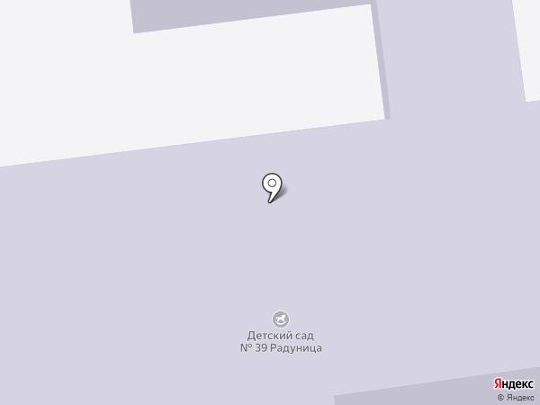 Детский сад №39 на карте Ставрополя
