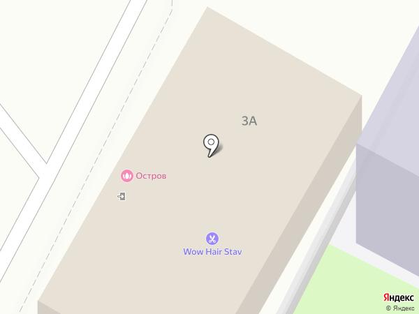 Habibi на карте Ставрополя