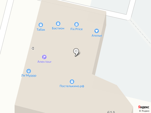 Буржуа на карте Ставрополя