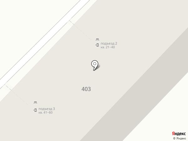 Элен на карте Ставрополя