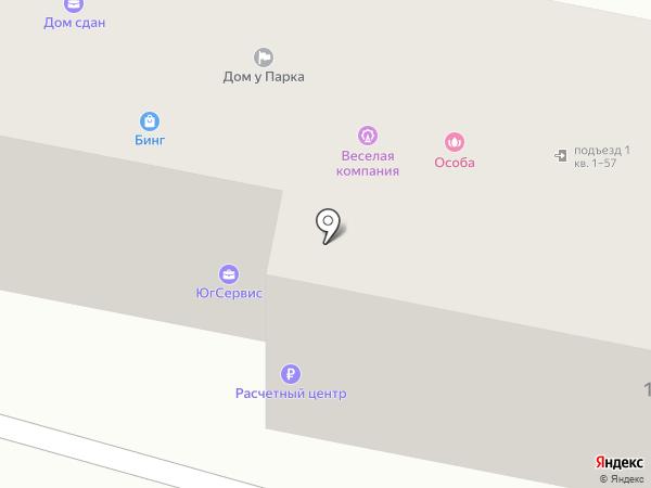 Luxury Art Studio на карте Ставрополя