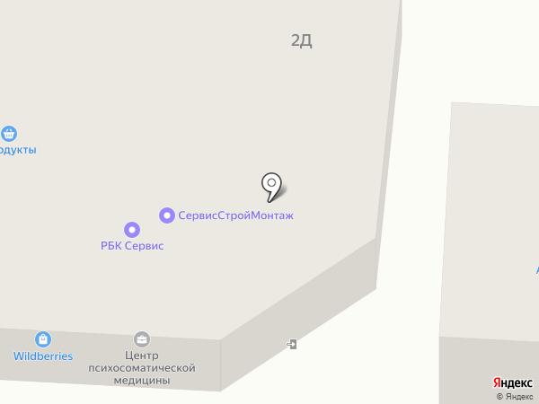 Хмельной апельсин на карте Ставрополя
