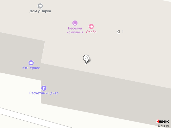 Любимая трапеза на карте Ставрополя