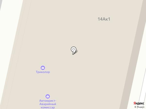 Телеспутник на карте Ставрополя