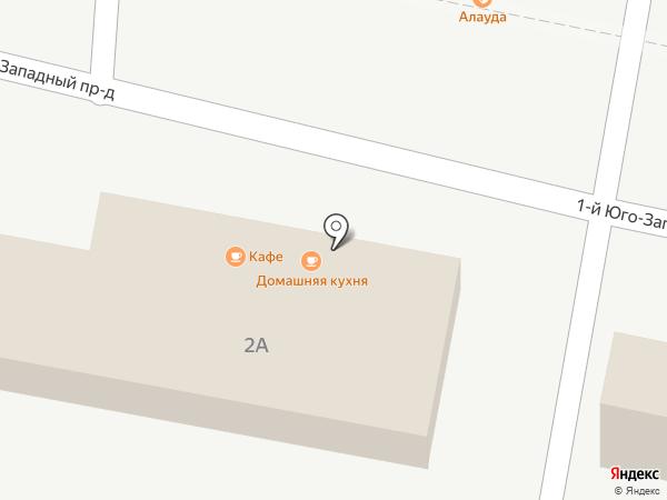 Шашлычный Дом на карте Ставрополя