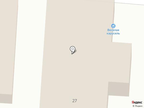 Веселая карусель на карте Ставрополя