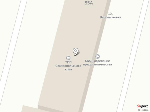 Визовый центр Италии на карте Ставрополя