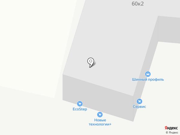Клубничка на карте Ставрополя