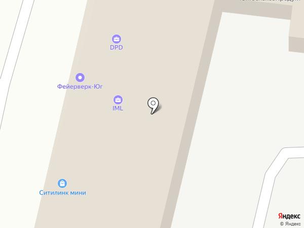 Мартин на карте Ставрополя