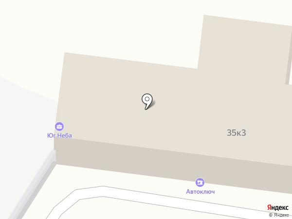 Волшебный башмачок на карте Ставрополя