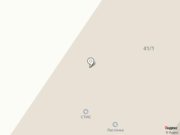 Технологический институт сервиса на карте Ставрополя