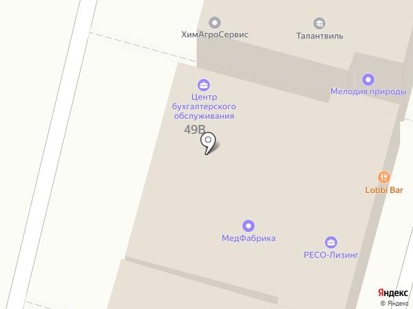 Снэк-Сервис на карте Ставрополя