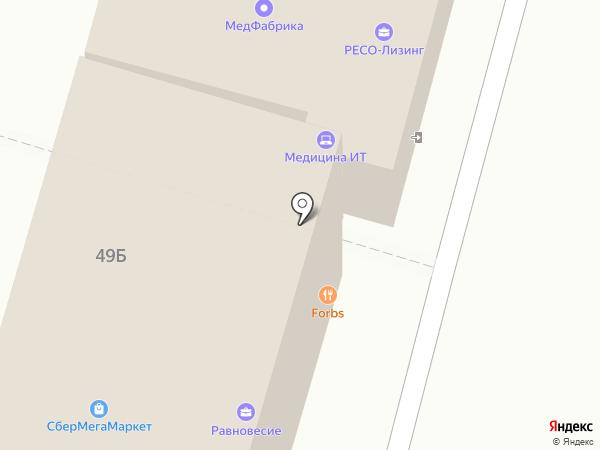 Forbs на карте Ставрополя