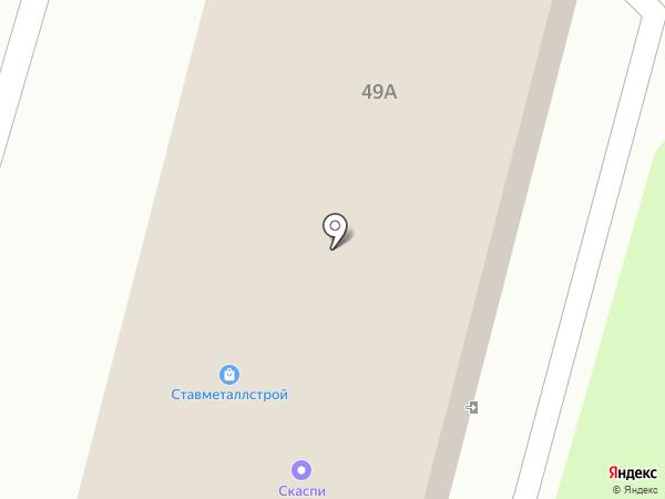 Краевой центр специализированной медицинской помощи на карте Ставрополя