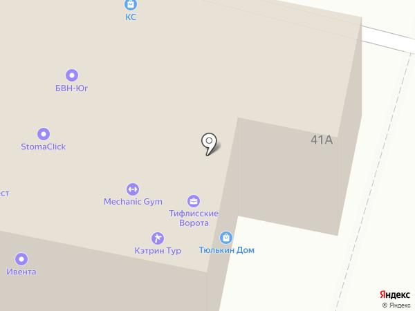 SportBaza на карте Ставрополя