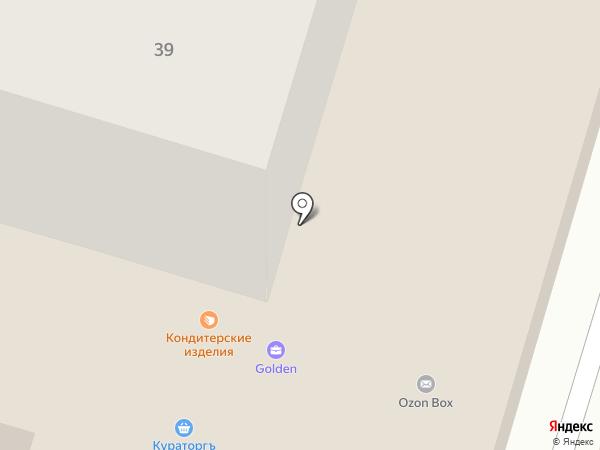 СУШИ ЯКУДЗА на карте Ставрополя