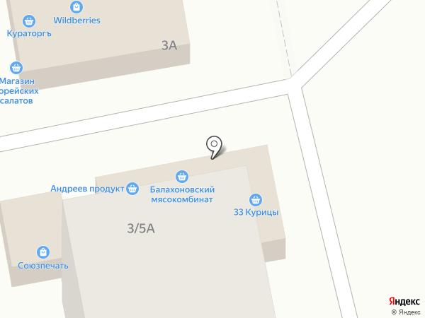 Андреев продукт на карте Ставрополя