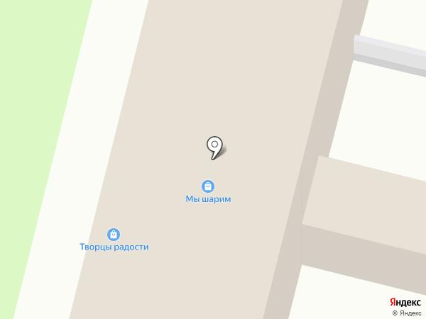 УФСКН на карте Ставрополя