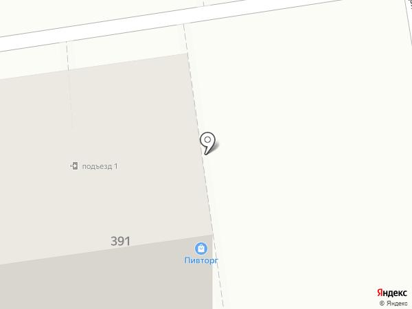 Пивторг на карте Ставрополя