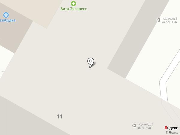 Бочка на карте Ставрополя