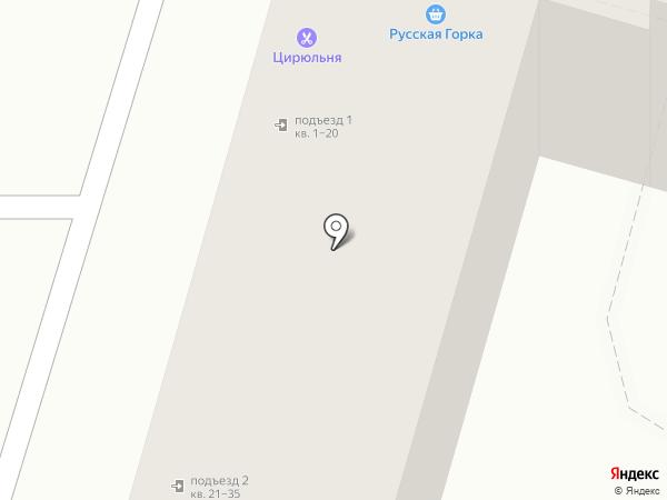 Русская Горка на карте Ставрополя
