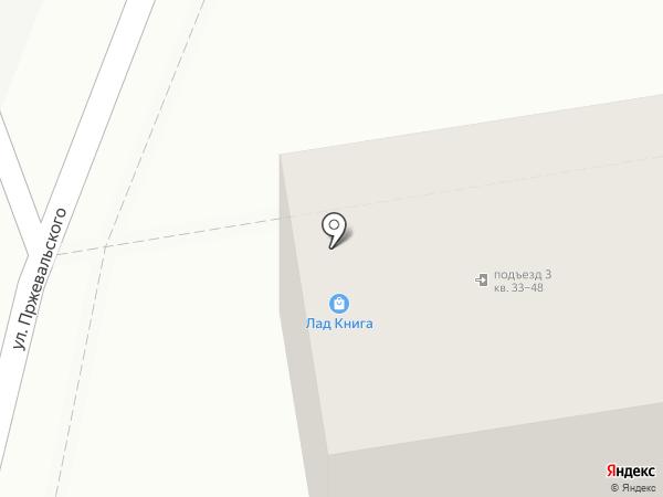 ЛАД Книга на карте Ставрополя