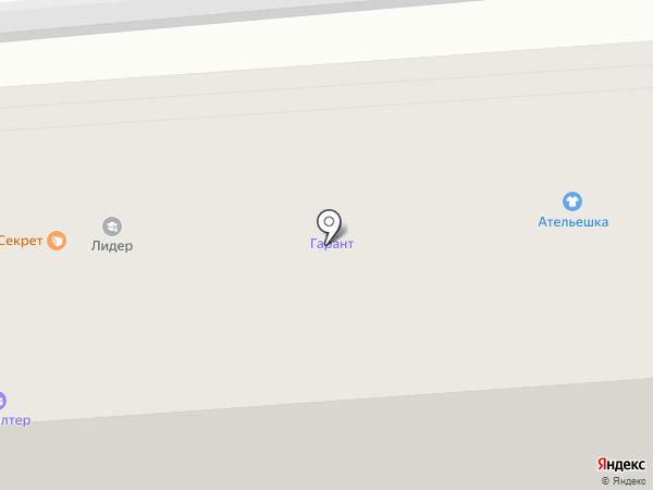 На Осетинке на карте Ставрополя