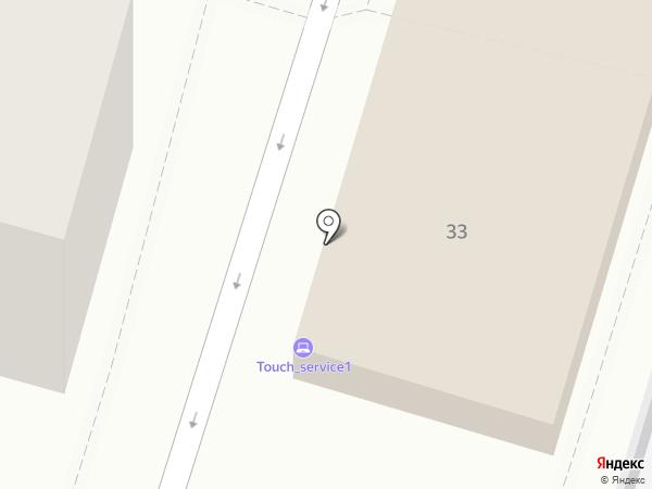 AMAZOНКА на карте Ставрополя
