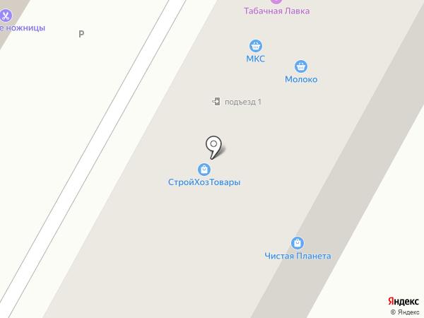 Анна на карте Ставрополя