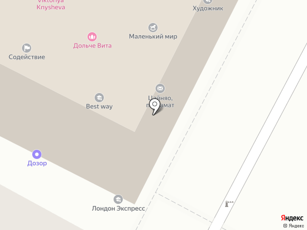 СОДЕЙСТВИЕ на карте Ставрополя